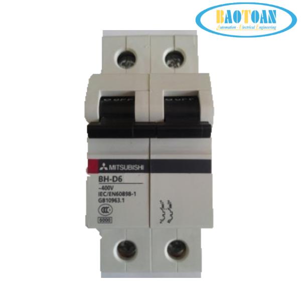 MCCB (APTOMAT) loại 2 pha – Loại kinh tế NF400-CW
